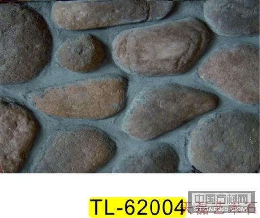 小鹅卵石2