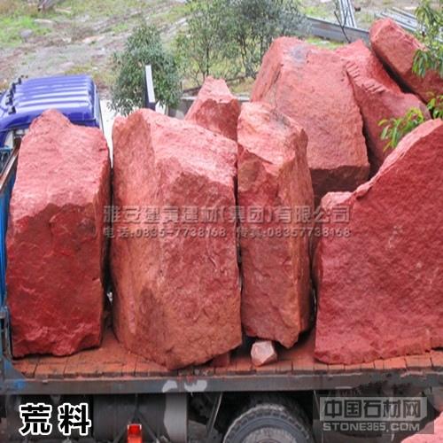 供应花岗石人造石
