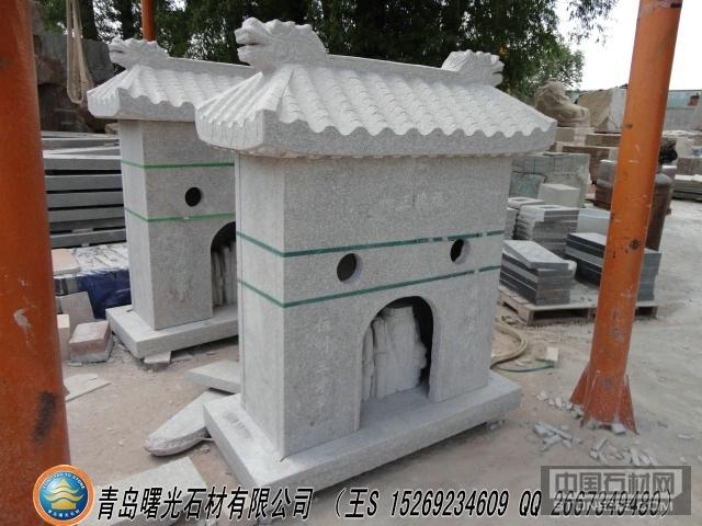 花岗岩石雕土地庙