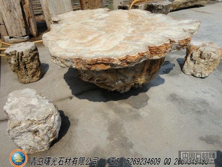 供应木化石石桌石凳