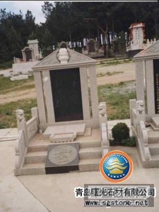花岗岩、玄武岩-墓碑
