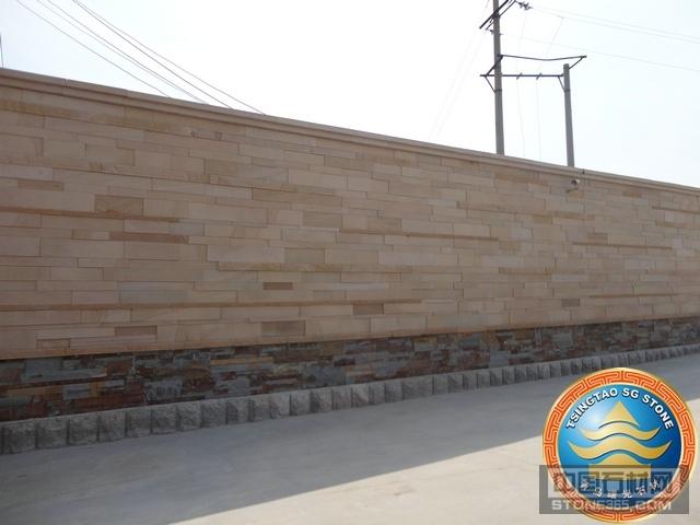 黄砂岩文化石石材幕墙