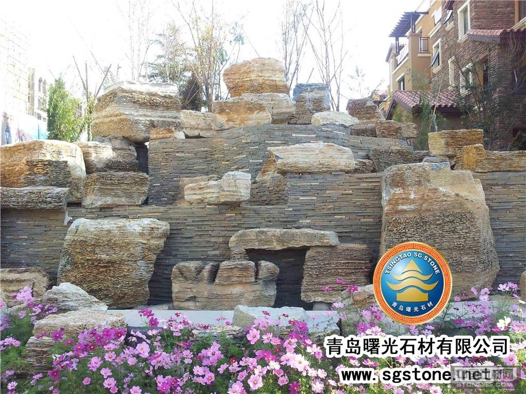 灰砂岩 绿砂岩