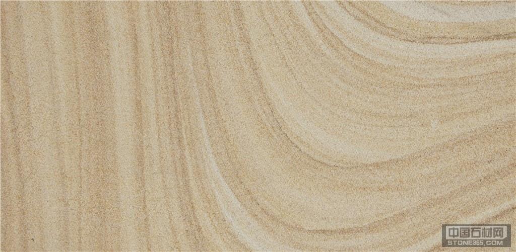 山西黄木纹砂岩