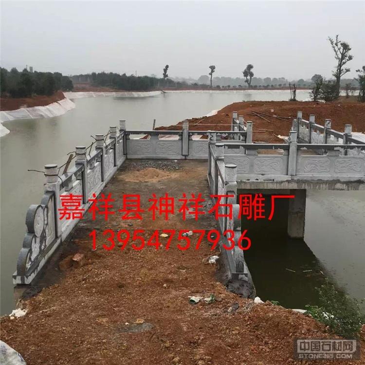 石栏杆石护栏青石栏杆河道阳护栏