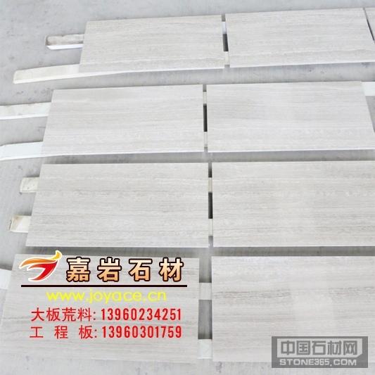贵州木纹石矿区直销白木纹成品板