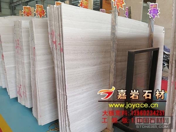 A级贵州白色木纹大理石大板