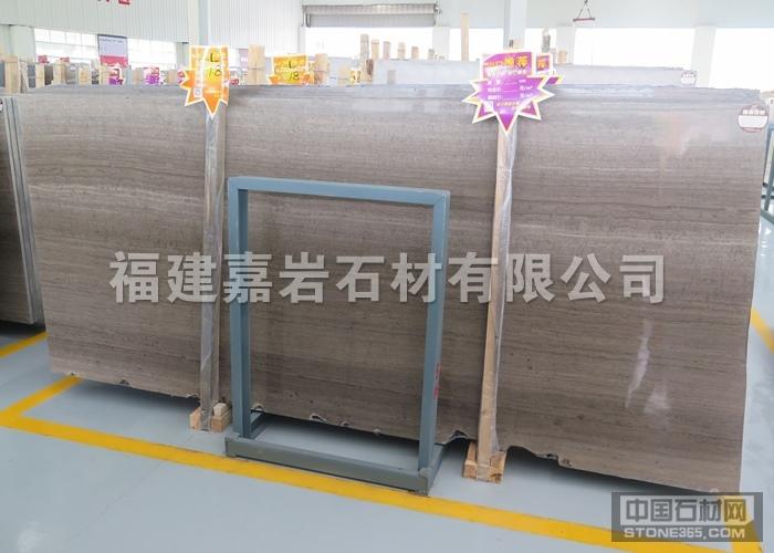 福建水头 嘉岩石材 专业供应 贵州灰木纹大板