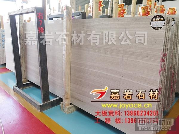 贵州白木纹大板1cm厚薄板