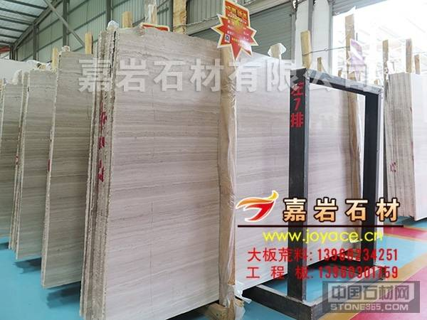 贵州白木纹石 1.6cm厚大板