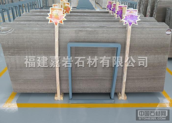 自有工厂 灰木纹大板