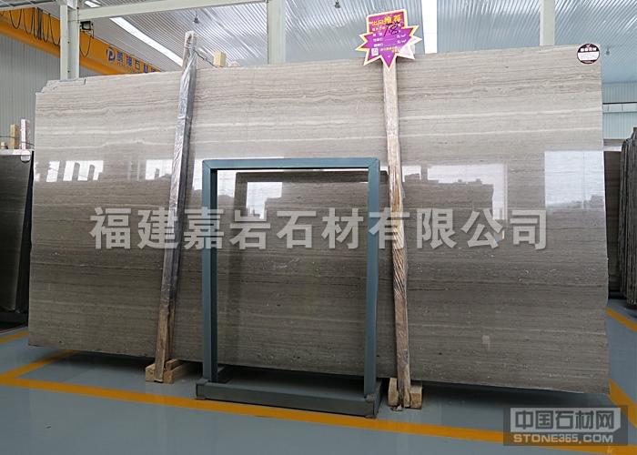 贵州灰木纹大板1.8cm