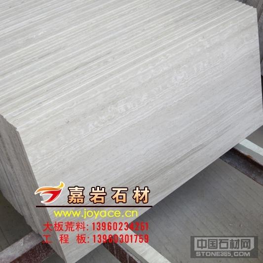 贵州白木纹薄板 建筑石材工程板