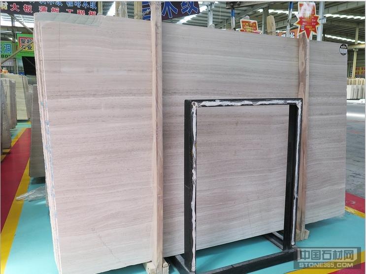 专业供应 极品 贵州白木纹大板 木纹砖