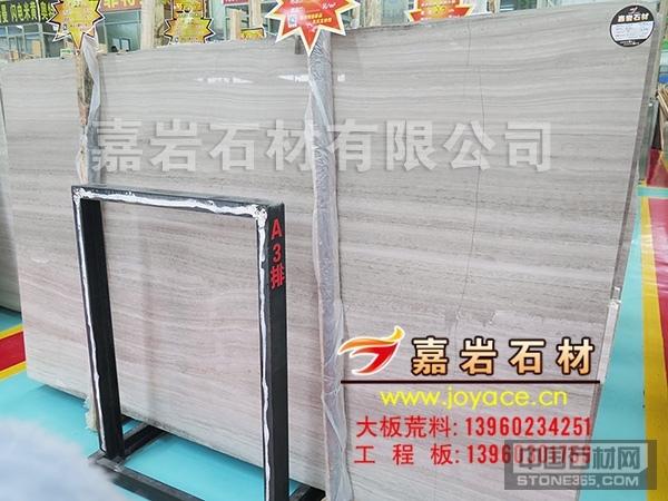 贵州白木纹大理石大板