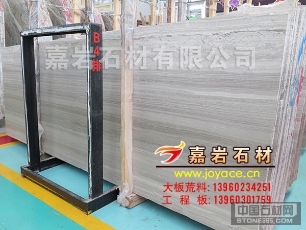 矿区直销 贵州白木纹大板