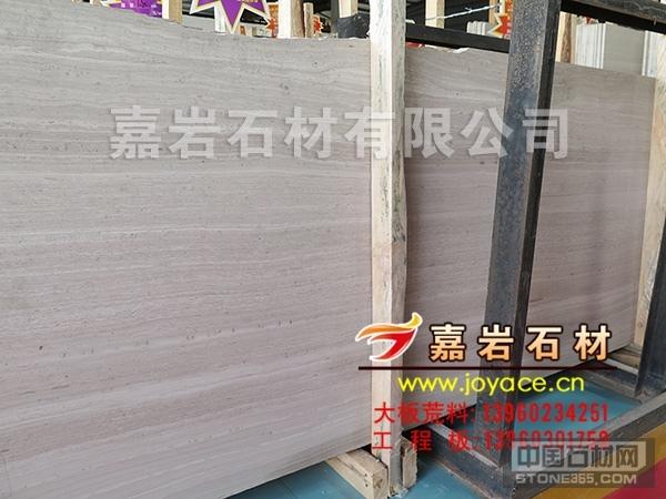 厂家直销 白木纹大板