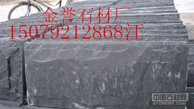 供应江西蘑菇石 黑色蘑菇石