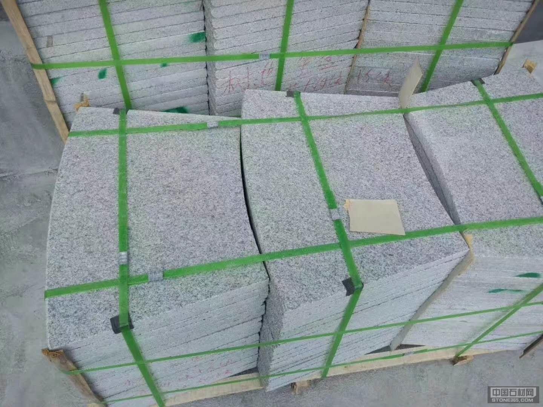 芝麻白异型石材