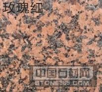 红色石材产地