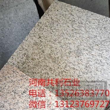 河南黄金麻亚博体育软件下载,泌阳红花岗岩