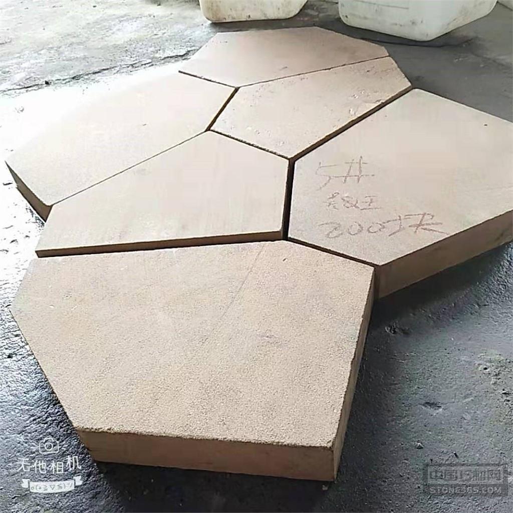 供应5公分黄砂岩冰裂纹