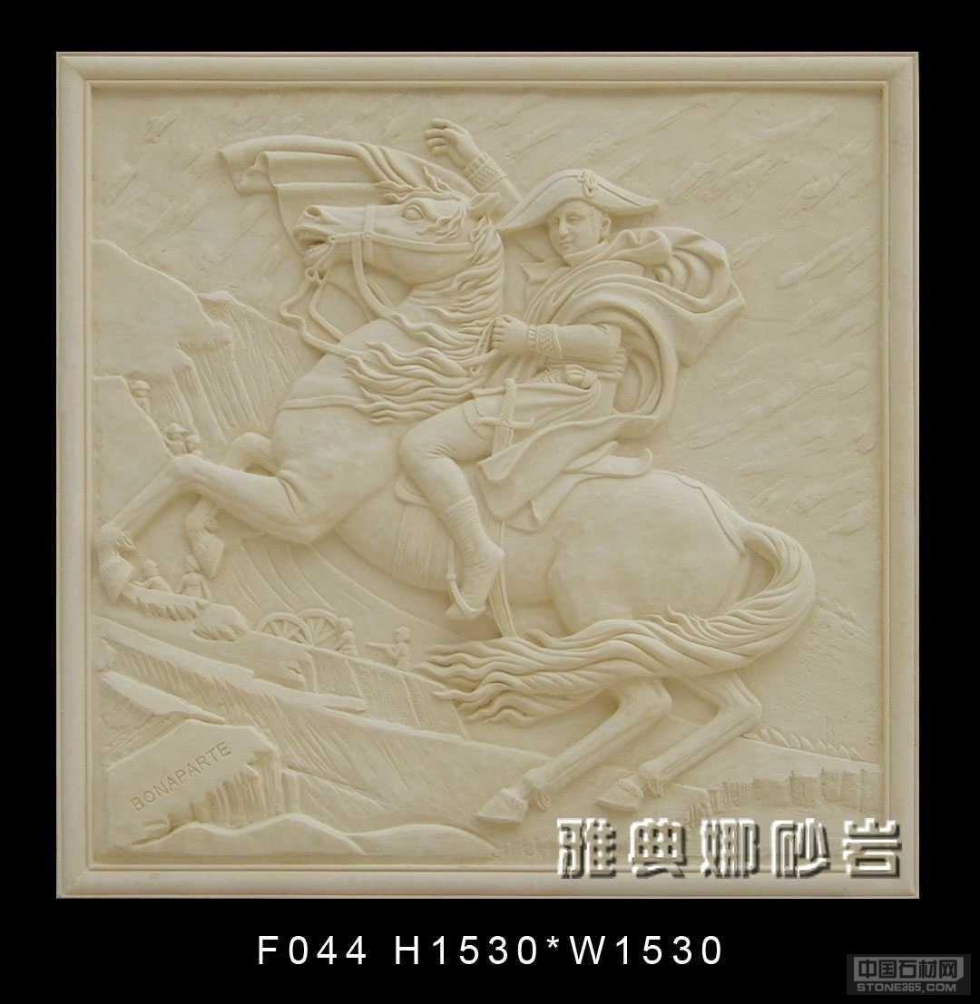 主营产品:砂岩圆雕,砂岩浮雕壁画,艺术花盆,雕塑喷泉,风格壁炉,罗马柱,门窗套,线条,板材,梁托,家居饰品,园