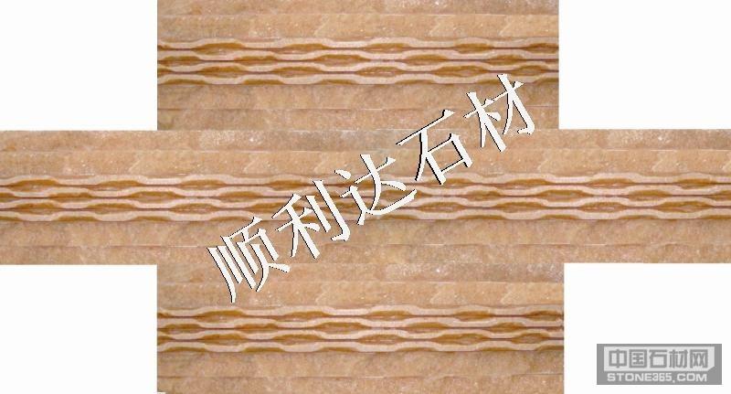 天然大理石芙蓉红流水板文化石