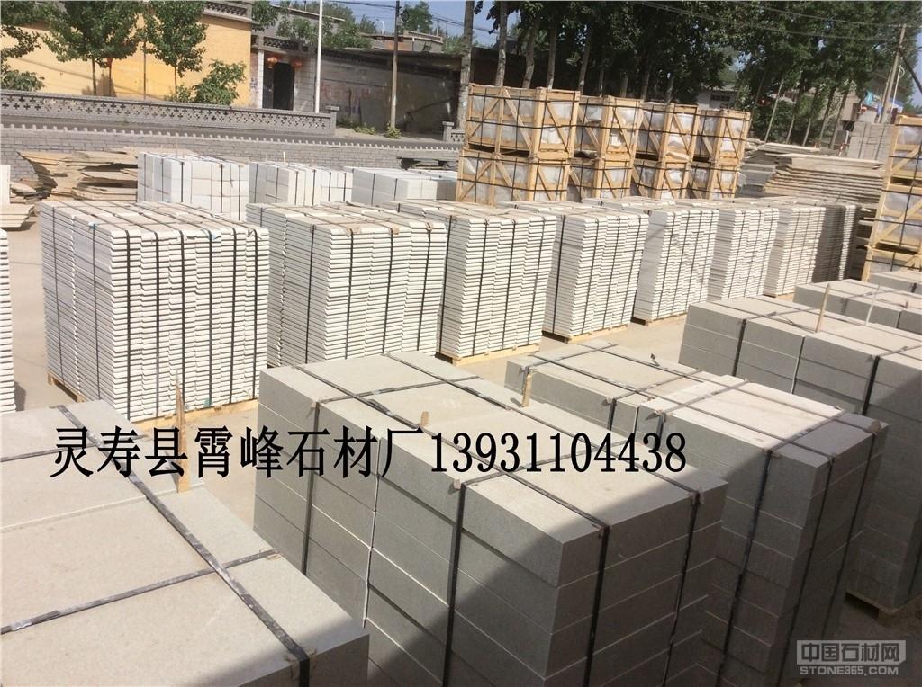 供应柏坡黄石材 一级小米黄石材