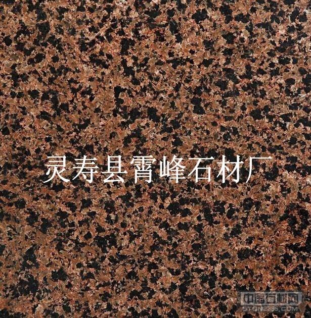 供应兴县红石材、兴县红荒料、兴县红毛光板、兴县红花岗岩价格