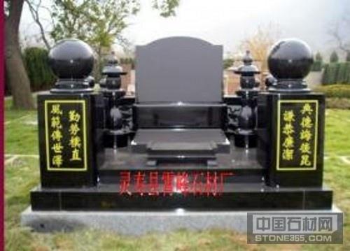 供应中国黑墓碑、山西黑墓碑、河北黑墓碑、公墓墓碑