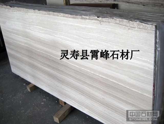 供应水晶木纹石 水晶木纹石厂家