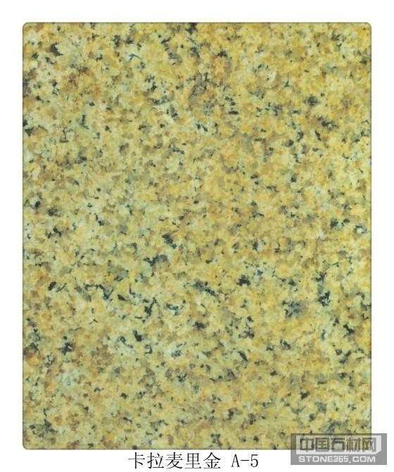 自有矿源,直供优质花岗岩-卡拉麦里金(黄底点黑)