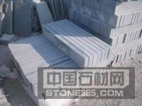 供应路沿石 石雕 板材