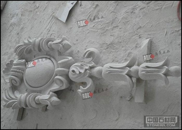 中国石材网 石材产品 线条 > 供应别墅装饰雕花,门窗套,线条  目前