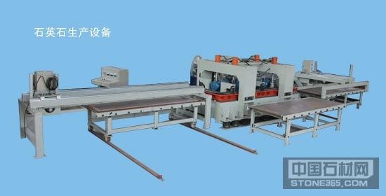 人造石英石生产设备