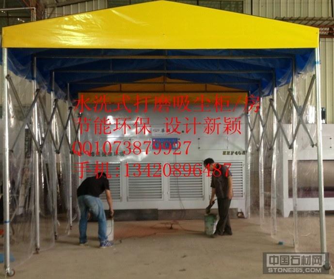 供应福建上海重庆云南石材打磨房