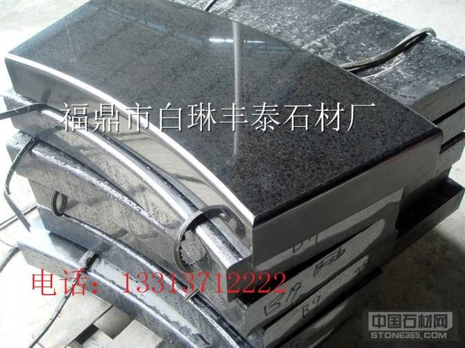 福鼎黑异形加工G684