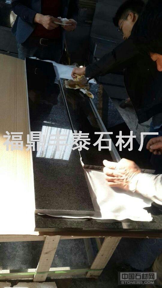 福鼎黑(G684)桌面板