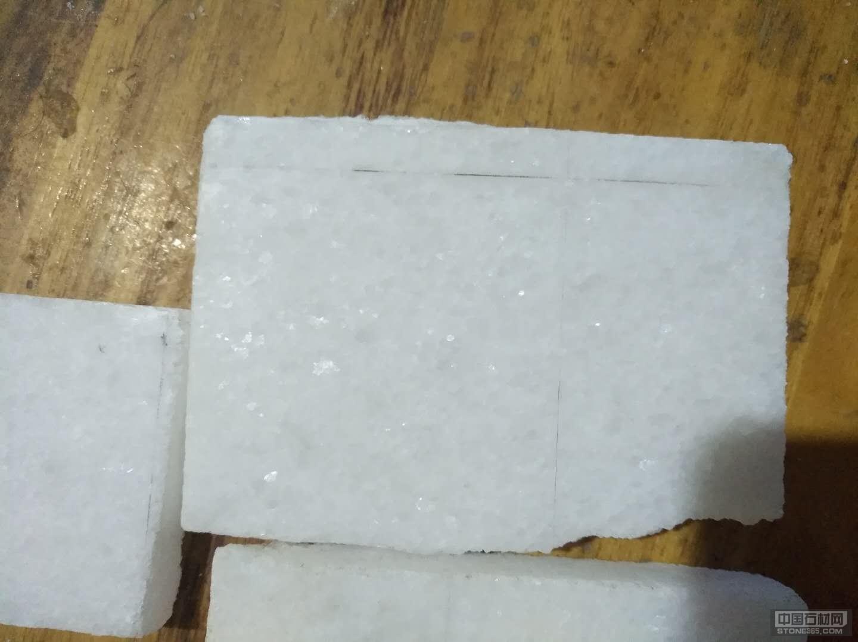 水晶白大理石样板