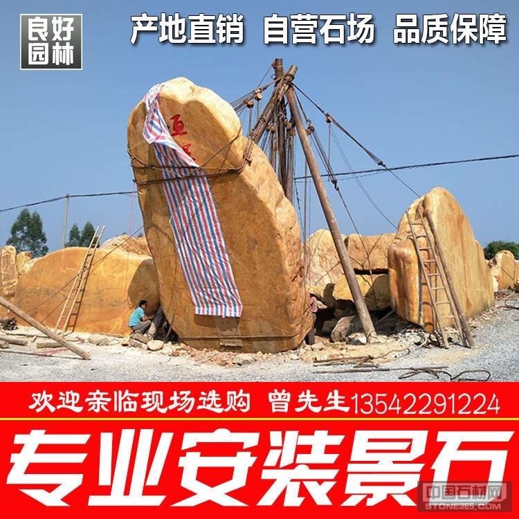 供应广东景观石,景观石安装