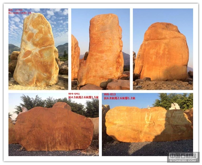 供应安徽园林黄蜡石  景观石