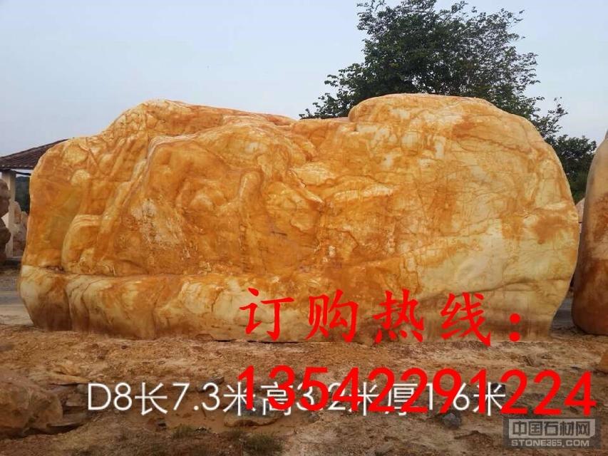 供应厂家直销郴州黄蜡石,景观石