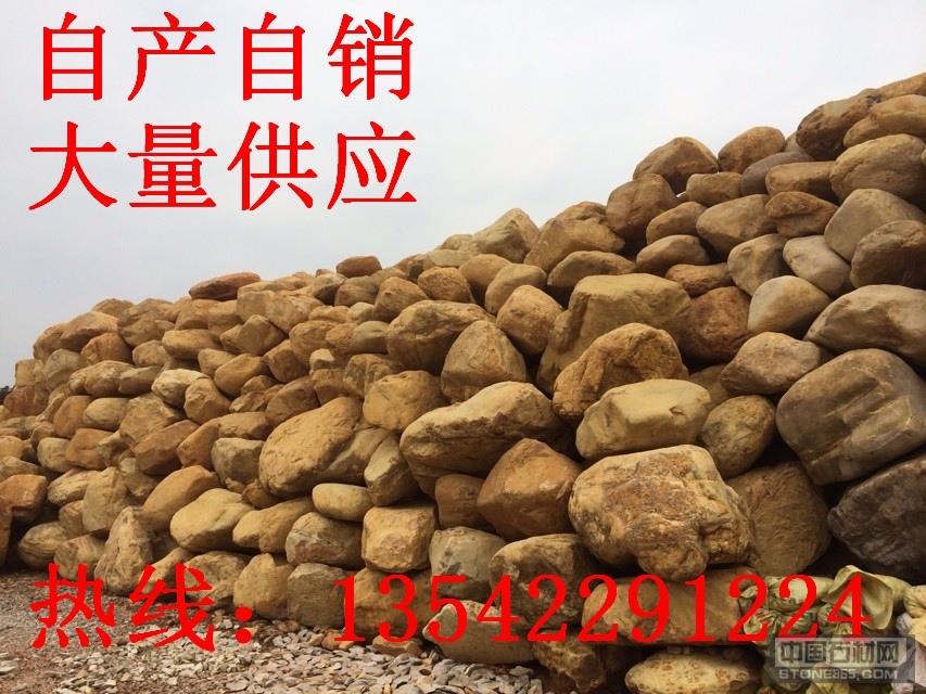 供应广东园林草地石 草地黄蜡石