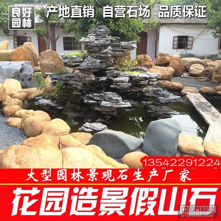 供应花园假山石,制作假山流程