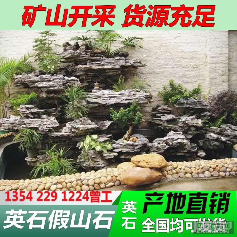 供应英石开采价格,广东英石图片