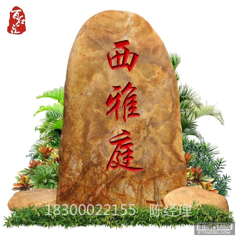 黄蜡石中国黄蜡石产地 黄蜡石