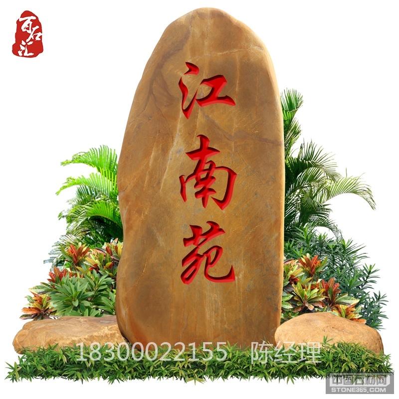 广西黄蜡石校训黄蜡石长4-5米