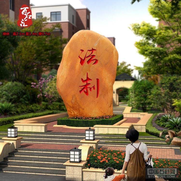 宁波黄蜡石采购