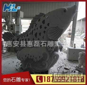 供应石雕鱼 水景石雕石斑鱼